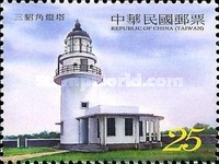 [Lighthouses of Taiwan, Typ DUX]