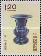 [Ancient Chinese Art Treasures, Typ DV]