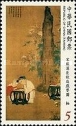 [Ancient Chinese Paintings from the National Palace Museum, Typ DVI]
