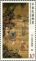 [Ancient Chinese Paintings from the National Palace Museum, Typ DVJ]