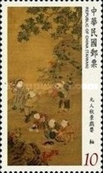 [Ancient Chinese Paintings from the National Palace Museum, Typ DVK]