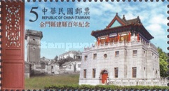 [The 100th Anniversary of the Formation of Kinmen County, Typ DVZ]