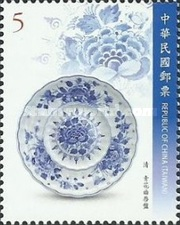[Ancient Chinese Art Treasures – Blue and White Porcelain, Typ DWG]
