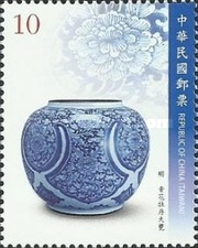 [Ancient Chinese Art Treasures – Blue and White Porcelain, Typ DWH]
