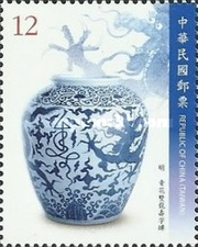 [Ancient Chinese Art Treasures – Blue and White Porcelain, Typ DWI]