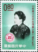 [The 10th Anniversary of Chinese Women's Anti-Aggression League, 1960, Typ DY]