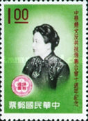 [The 10th Anniversary of Chinese Women's Anti-Aggression League, 1960, Typ DY1]