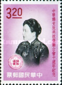 [The 10th Anniversary of Chinese Women's Anti-Aggression League, 1960, Typ DY3]
