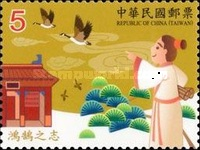 [Chinese Idiom Stories, Typ DYV]