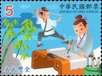[Chinese Idiom Stories, Typ DYW]