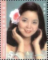 [The 20th Anniversary of the Death of Teresa Teng, 1953-2015, Typ DZC]
