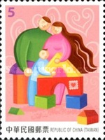 [Family Comes First - The 30th Asian International Stamp Exhibition - Taipei, Taiwan, Typ DZL]