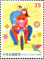 [Family Comes First - The 30th Asian International Stamp Exhibition - Taipei, Taiwan, Typ DZM]