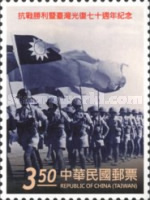 [The 70th Anniversary of the ROC's Victory against Japan, Typ DZX]
