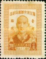 [The 60th Anniversary of the Birth of President Chiang Kai-shek, type E4]