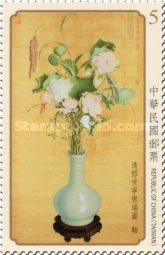 [Ancient Chinese Paintings - Qing Dynasty, Typ EAK]