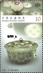 [National Palace Museum Southern Branch Opening, Typ EAZ]