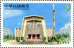 [Architecture - Churches in Taiwan, Typ EBK]