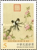 [Ancient Chinese Paintings from the National Palace Museum, Typ EBQ]