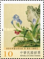 [Ancient Chinese Paintings from the National Palace Museum, Typ EBT]