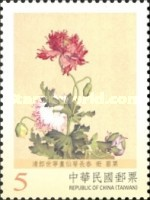 [Ancient Chinese Paintings - Immortal Blossoms of an Eternal Spring, Typ EER]