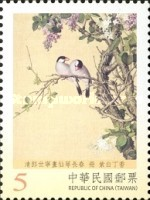 [Ancient Chinese Paintings - Immortal Blossoms of an Eternal Spring, Typ EES]