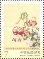 [Ancient Chinese Paintings - Immortal Blossoms of an Eternal Spring, Typ EET]