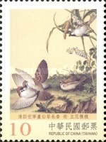 [Ancient Chinese Paintings - Immortal Blossoms of an Eternal Spring, Typ EEW]