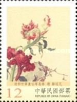 [Ancient Chinese Paintings - Immortal Blossoms of an Eternal Spring, Typ EEX]