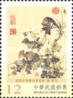 [Ancient Chinese Paintings - Immortal Blossoms of an Eternal Spring, Typ EEY]