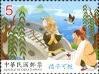 [Chinese Idiom Stories, Typ EEZ]