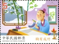 [Chinese Idiom Stories, Typ EFA]