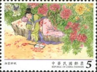[Classical Chinese Novels - Red Chamber Dream, Typ EFH]