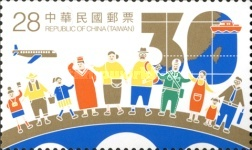 [The 30th Anniversary of Cross-Strait Exchanges, Typ EGN]