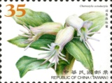 [Definitive - Wild Orchids of Taiwan, Typ EGT]