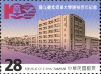 [The 100th Anniversary of the National Taipei University of Business, Typ EGV]