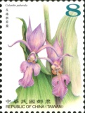 [Definitives - Wild Orchids of Taiwan, Typ EGZ]