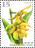 [Definitives - Wild Orchids of Taiwan, Typ EHA]