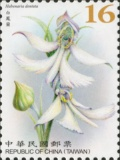 [Definitives - Wild Orchids of Taiwan, Typ EHC]
