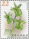 [Definitives - Wild Orchids of Taiwan, Typ EHD]