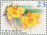 [Definitives - Wild Orchids of Taiwan, Typ EHE]