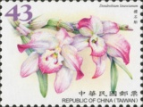 [Definitives - Wild Orchids of Taiwan, Typ EHF]
