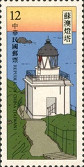 [Lighthouses of Taiwan, Typ EIC]