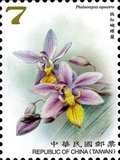 [Definitives - Wild Orchids of Taiwan, Typ EIW]