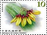 [Definitives - Wild Orchids of Taiwan, Typ EIY]