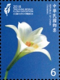 [Flowers - Taichung World Flora Exposition, Typ EJI]