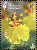 [Flowers - Taichung World Flora Exposition, Typ EJJ]