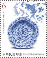 [Ancient Chinese Art Treasures - Blue and White Porcelain, Typ EJP]