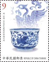 [Ancient Chinese Art Treasures - Blue and White Porcelain, Typ EJQ]