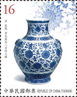 [Ancient Chinese Art Treasures - Blue and White Porcelain, Typ EJS]